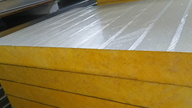Glasswool-Panel Company